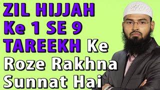 Zil Hijjah Ke 1 Se 9 Tareekh Ke Roze Rakhna Sunnat Hai By Adv. Faiz Syed
