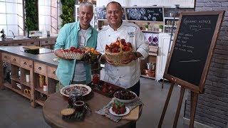 Блюда из сезонных ягод и фруктов - Готовим вместе - Интер