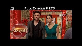 vuclip Kasam - 5th April 2017 - कसम - Full Episode (HD)