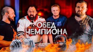 ПРОФЕССИОНАЛЬНЫЕ ДЕГУСТАТОРЫ ХИНКАЛЕЙ! Кирилл Сарычев и Андрей Маланичев.