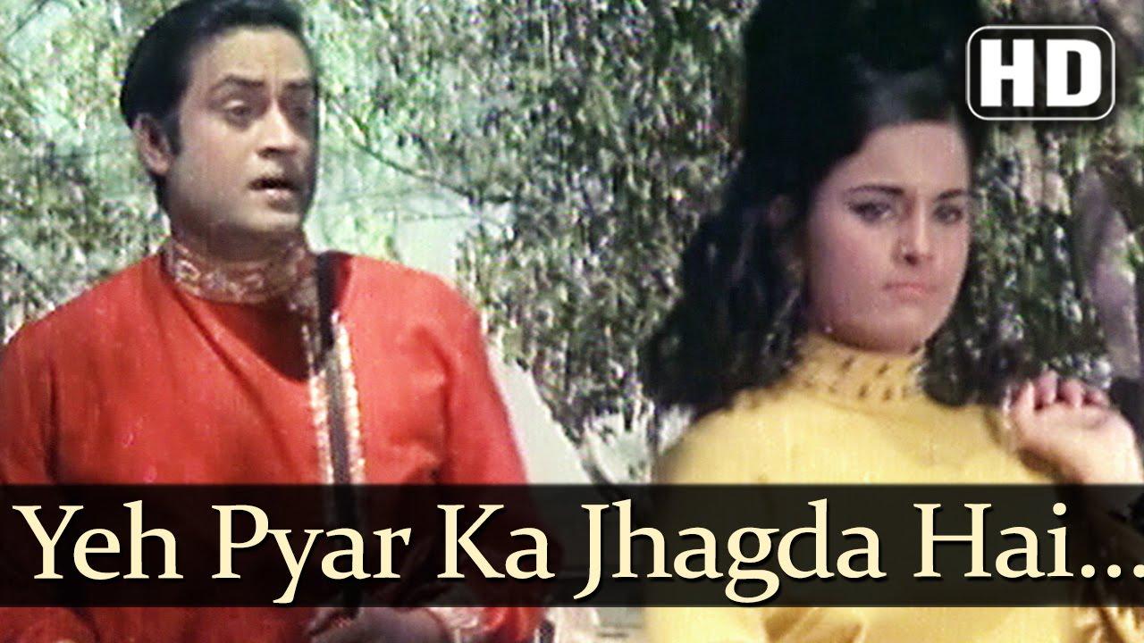 Aag Aur Daag Yeh Pyar Ka Jhagda HD Joy Mukherjee Komal Aag Aur Daag