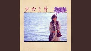 Top Tracks - Li Si Cheng