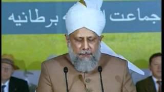 Jalsa Salana UK 2006, Opening Address by Hadhrat Mirza Masroor Ahmad, Islam Ahmadiyyat (Urdu)