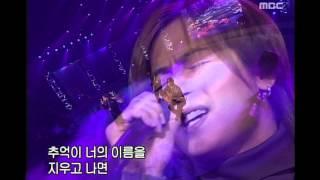 음악캠프 - Eve - Leaning on the time, 이브 - 시간에 기대어, Music Camp 20021116