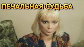 УХОД В МОНАСТЫРЬ И СТРАШНАЯ БОЛЕЗНЬ! Лариса Белогурова и ее судьба