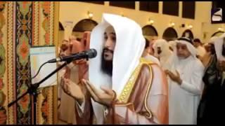 Bacaan doa qunut yang sangat merdu oleh Abdul Rahman Al ossi