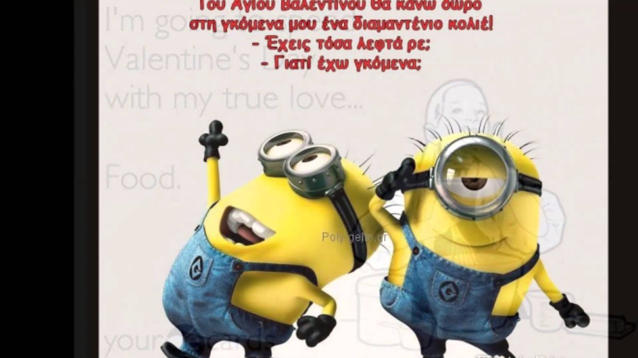 Happy Valentine's Day with funny photos! - YouTube