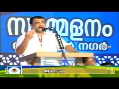 A.A.C Valavannur | Sarga Sayahnam | Greeting Speech | T.T Ismayil
