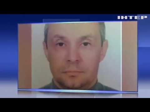 Подробности: В Болгарії затримали підозрюваного у причетності до нападу на Катерину Гандзюк