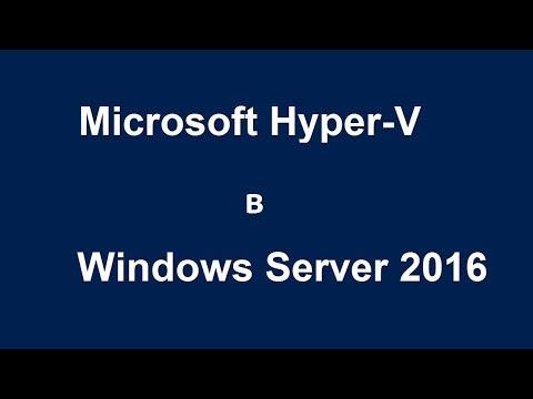 Установка и настройка Hyper-V в Windows Server 2016