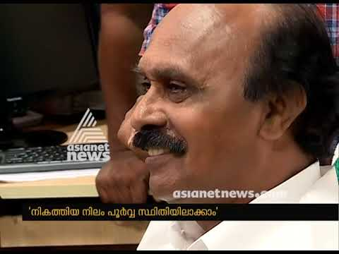Thomas Chandy land encroachment case: Revenue department move to action against Thomas Chandy