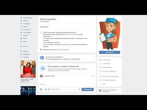 Как заработать 60000 рублей в месяц без опыта?