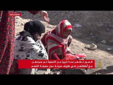 نساء وأطفالهن في سجون الحوثي وصالح  - نشر قبل 11 دقيقة