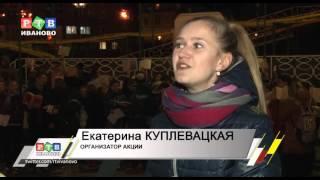 видео Поставщик дешевого белья Иваново
