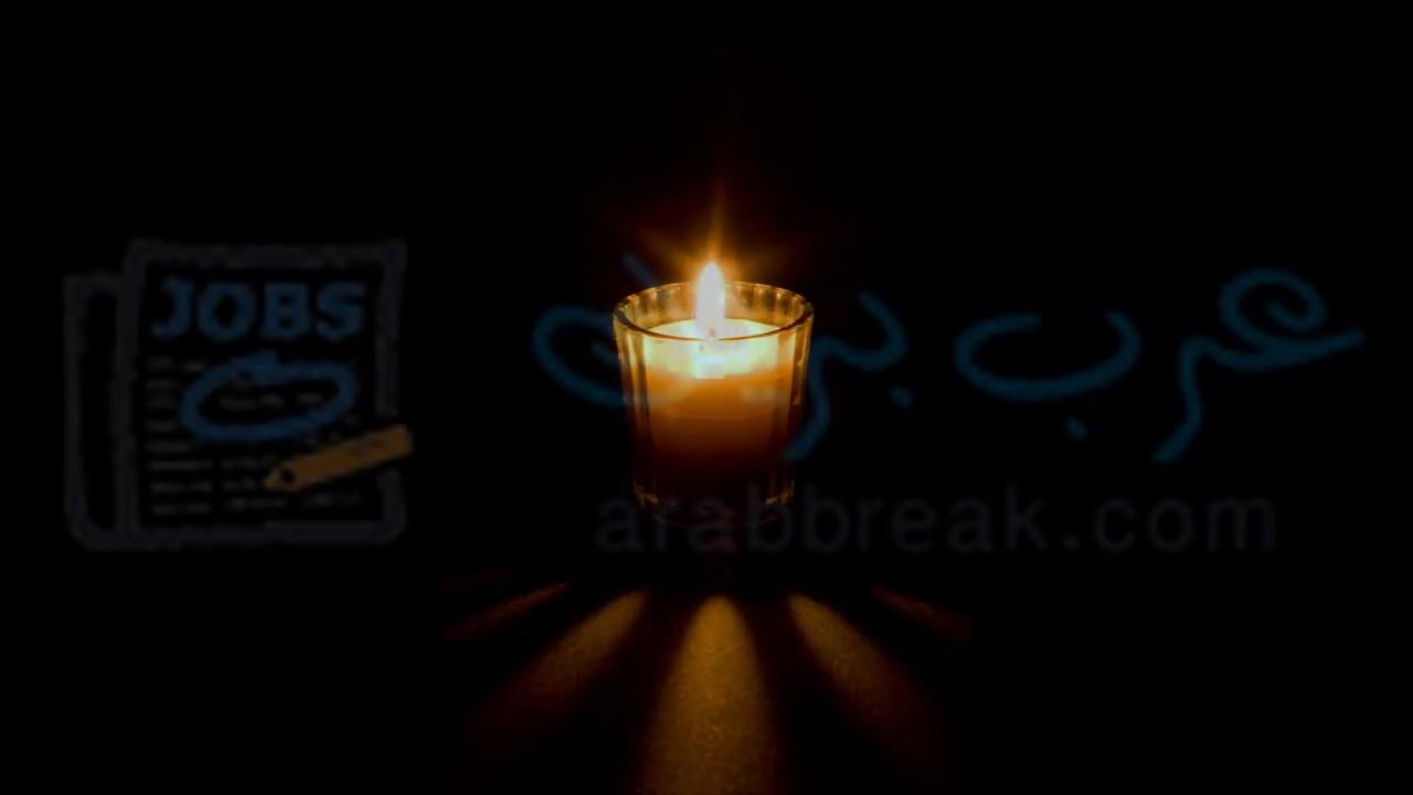 Photo of وظائف خالية  اهرام الجمعة 22/3/2019 – وظائف