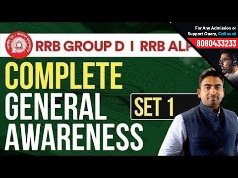 RRB ALP, Group D & RPF | Railways Complete General Awareness Practice Set 1 by Abhijeet Sir