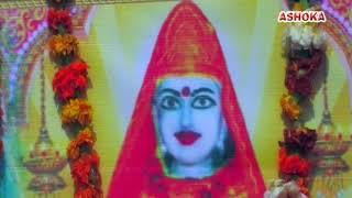 Maa Madanan Bhajan || He Re Meri Mai Madanan || Ramphal Salvaniya || Superline Video