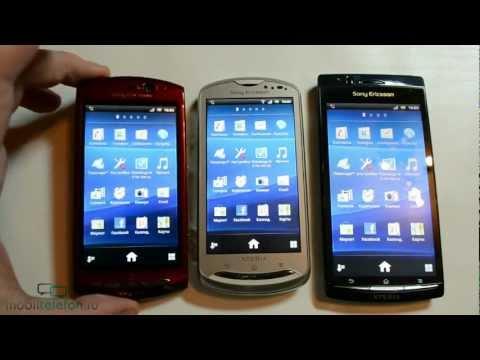 Обзор Sony Ericsson Xperia Pro (review)