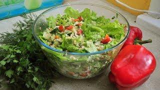Салат РАДУГА Оптимальное сочетание вкуса и легкости!