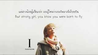 Cover images [Thai] I (feat. Verbal Jint) - TAEYEON 태연