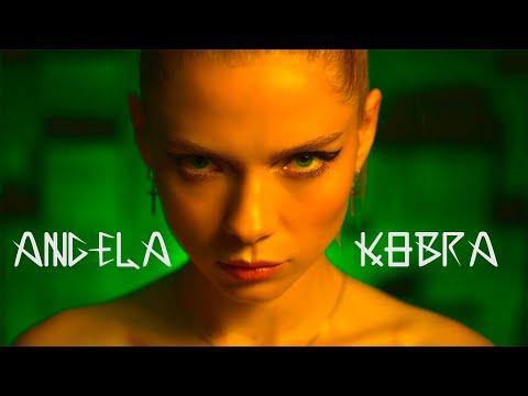 Смотреть клип Ангела - Кобра