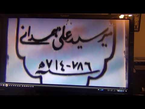 intro Hazrat Shah-e-Hamdan Amir-e-Kabir Syed Ali Hamdani -ra
