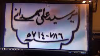 Baixar intro Hazrat Shah-e-Hamdan Amir-e-Kabir Syed Ali Hamdani -ra