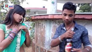 Daru A Raja | Bhojpuri Hot Song | Avdhesh Kumar | Rani Music | Bhojpuri Tadka