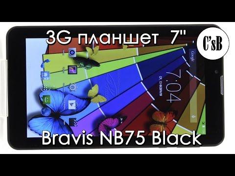 Bravis NB75 3G Обзор дешевого планшета