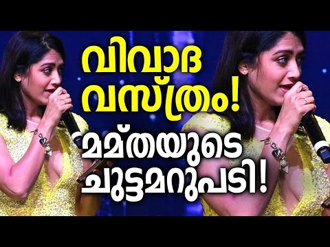 Mamtha Mohandas Shocked Fans With Open Gown - Mamta's fitting reply