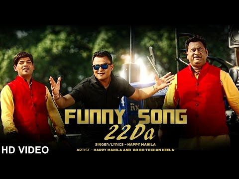 Funny Song 22Da - Bo Bo Tochan Heela & Happy Manila | Latest Punjabi Song 2015