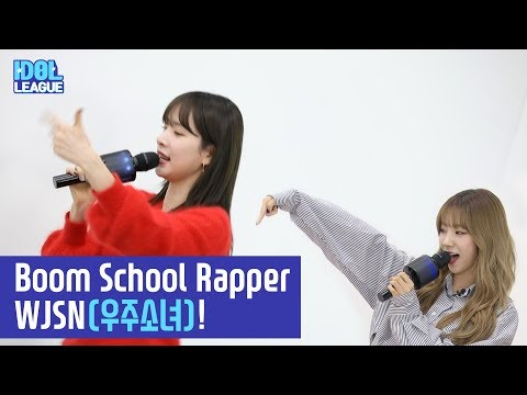 (ENG SUB) WJSN(우주소녀) Boom School Rapper WJSN - (5/7) [IDOL LEAGUE]