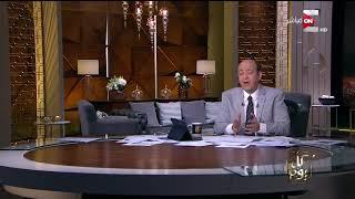 كل يوم - الرئيس السيسي يجتمع مع فايز السراج رئيس حكومة الوفاق الليبية في السعودية