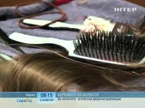 Не Увлекайтесь Наращиванием Волос - Ранок - Інтер