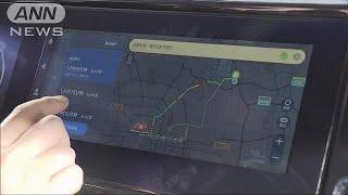中国 GPSでアメリカに対抗 安全保障警戒する声も(19/05/22)