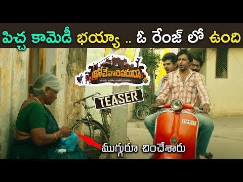 Brochevarevarura Movie Teaser 2019 - Latest Telugu Movie - Sree Vishnu