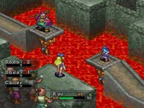 Breath Of Fire 3 - The Contest Of Champions - Hall Of Fire