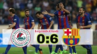 mohun-bagan-fc-vs-fc-barcelona-legends-0-6-all-goals-and-extended-highlights