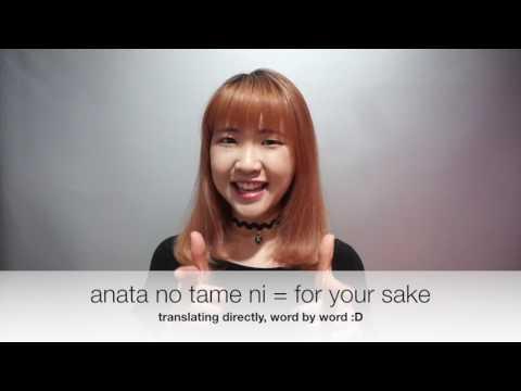 ViViD Girl track 5 - あなたのために (anata no tame ni)