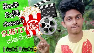 Easy Way To Get Sinhala Subtitles Any Movie Quickly