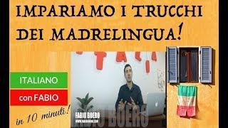 MI PIACE LA LINGUA ITALIANA 3!ITALIANO PER STRANIERI Italian course! Урок итальянского!
