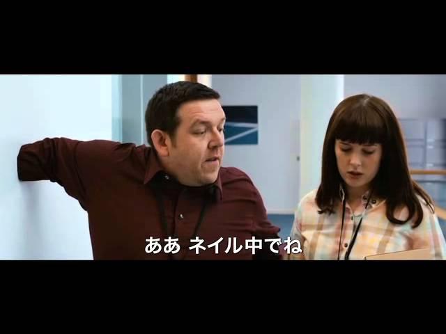 映画『カムバック!』予告編