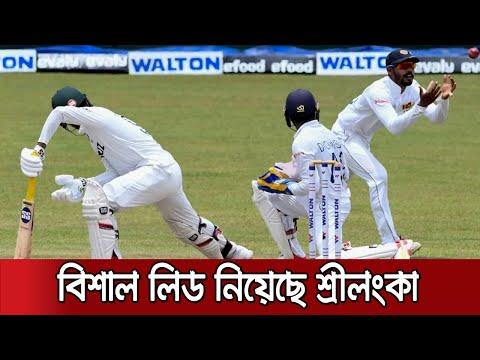 পাহাড়সম টার্গেট বাংলাদেশের সামনে; কঠিন পরীক্ষা নেবে স্পিনাররা   BD vs SL