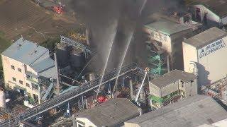 工場爆発1人死亡11人けが 周辺住民に一時避難指示