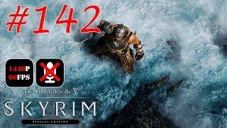 The Elder Scrolls V: Skyrim Special Edition #142  - Кровь на Снегу - Продолжение
