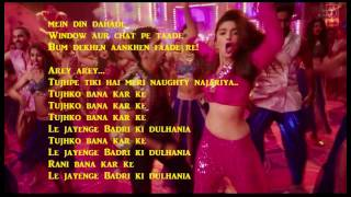 "Badri Ki Dulhania (Title Track)  embedded with Lyrics| ""Badrinath Ki Dulhania"""