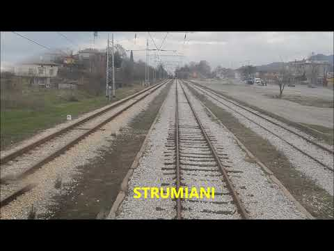 TRAIN CAB RIDE BULGARIA LOK   45 196 KRESNA   KULATA