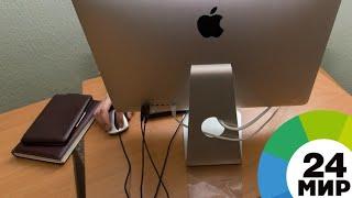 Страна высоких технологий: Армения развивает IT-сферу - МИР 24