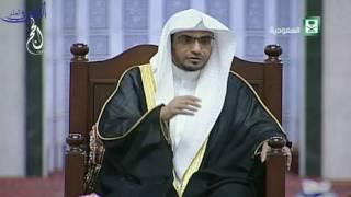 فضل يوم عرفة - الشيخ صالح المغامسي
