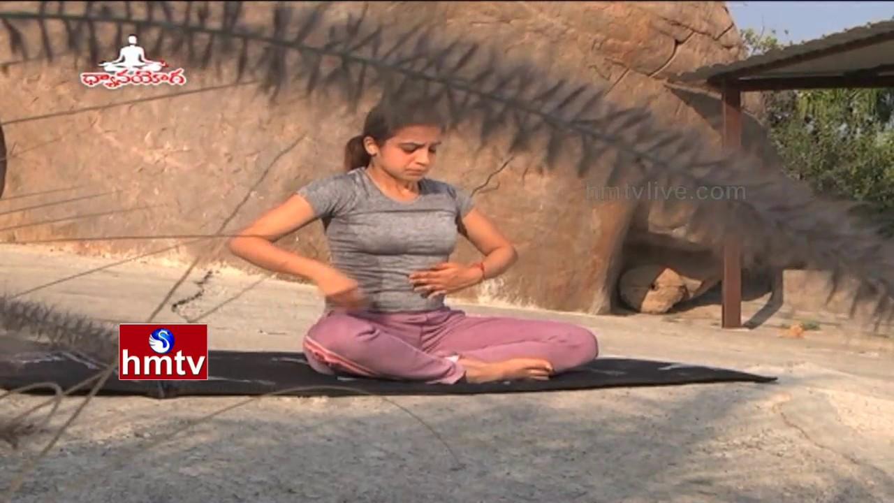 How To Do Humming (Pranayama ) Kriya - Breathing Technique & Benefits |  Dhyana Yoga | HMTV
